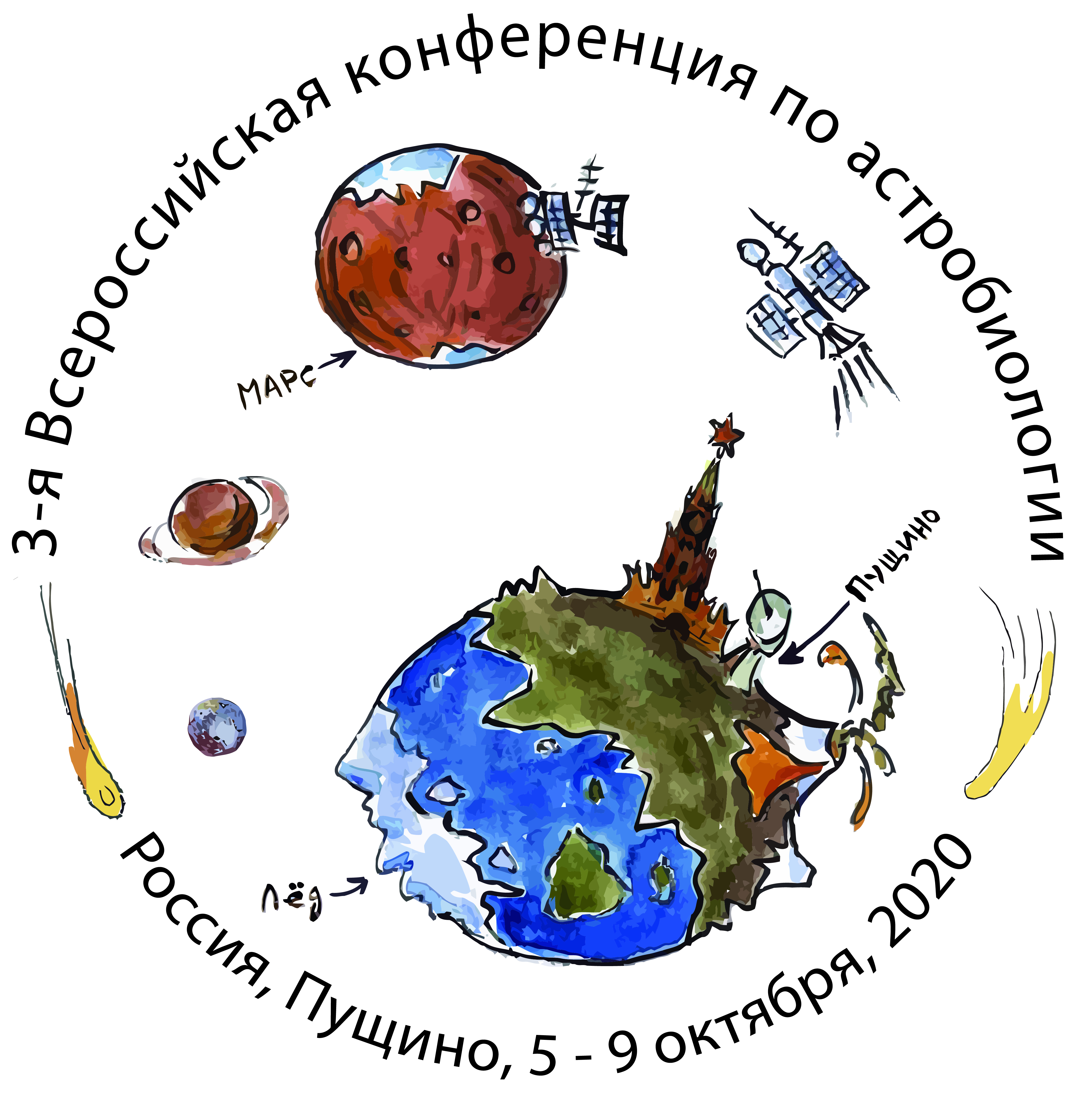 Russia Astrobiology 2020 Logo Pluto